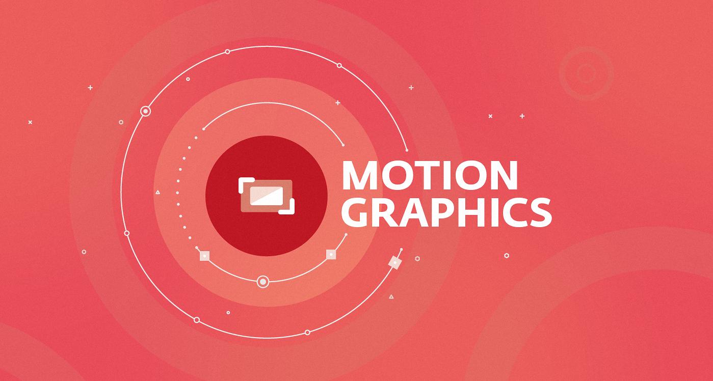 موشن گرافیک و انیمیشن