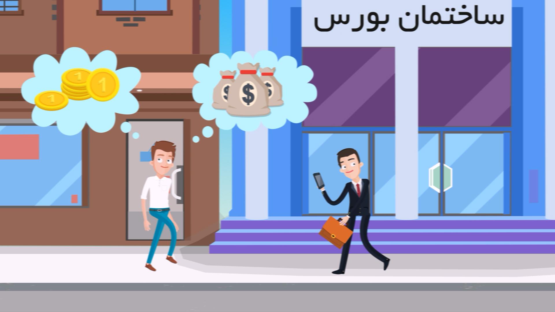مزایای درج فیلم تبلیغاتی در آپارات در آموزش تک