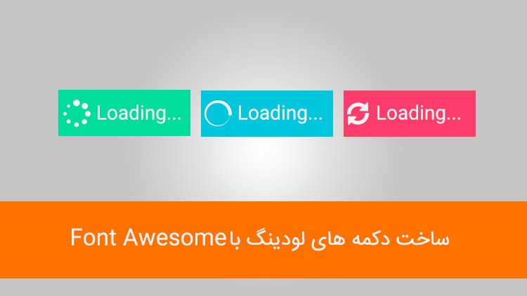 loading-button-min