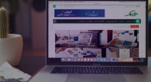 آموزش طراحی سایت بدون کدنویسی (کاملا پروژه محور و عملی)