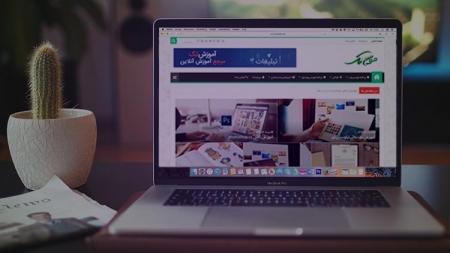 آموزش طراحی سایت بدون کدنویسی