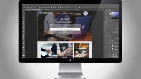 آموزش طراحی قالب سایت در فتوشاپ