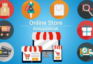 راه اندازی فروشگاه اینترنتی | آموزش راه اندازی سایت فروشگاهی