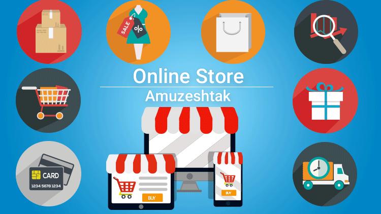 launching-online-store