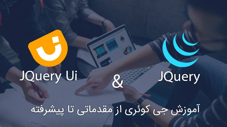 Jquery-from-scratch