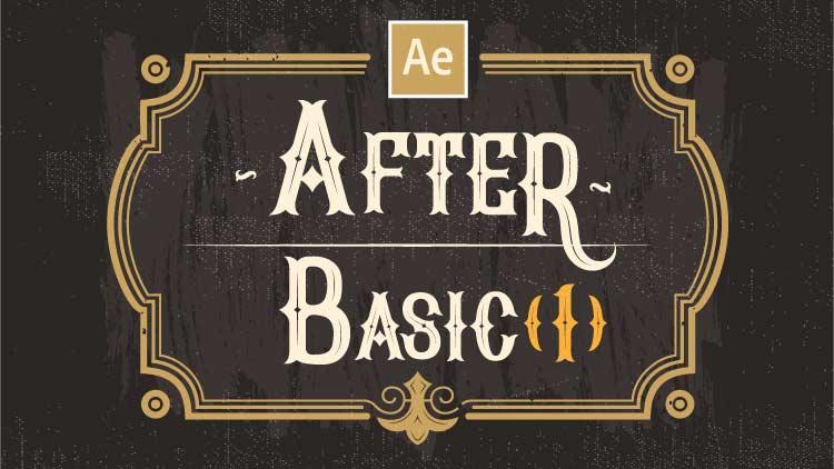 after-basic1