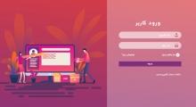 ساخت صفحه لاگین با استفاده از PHP و بوت استرپ 4